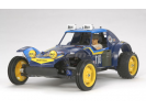 Holiday Buggy KIT + MOTORISATION Tamiya 1/10 - TAM-58470